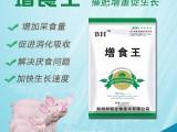 给猪促肥专用的催肥剂价格是多少