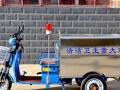 电动三轮货车、电动三轮平板车、环卫三轮车自卸、环卫电动三轮车、环