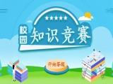 深圳软件开发公司-趣味物理按钮抢答软件