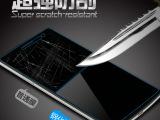 厂家批发OPPO R8007/R1S手机钢化膜玻璃膜 OPPO手