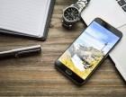 南宁批发零售手机电脑分期,笔记本ipad批发价多少钱