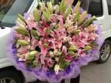 合肥市宿松路繁华大道芙蓉路实体鲜花店开业开张花篮