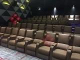 電影院座椅廠家 中高端vip公共座椅 赤虎制造