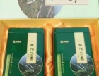 皖南川藏旅游景区,自销绿茶
