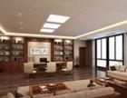汉阳办公室装修,比服务,比施工质量口啤认准津慎艺