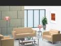 厂家直销各种办公沙发及定做各种KTV包厢、沙发翻新