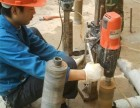 合肥专业钻孔,玻璃钻孔,大理石台面钻孔,空调开孔,热水器开孔