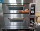 石家庄饭店回收 酒店用品回收 冰淇淋机回收 火锅店回收