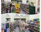 双小区超市旺铺转让