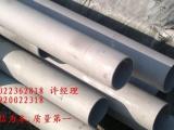 天津地区-304不锈钢拉丝带