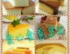 桃酥大王招商加盟加盟 蛋糕店 投资金额 1-5万元