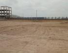 新区车辆检测站隔壁 土地 15000平米