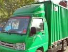 石家庄正时达货的电话,货的搬家货运叫车电话,绿色面包货的