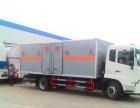 东风4米2栏板气体运输车厂家 危险品易燃液体车