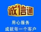 温州阿里巴巴办理、苍南龙港公司注册、协助营业执照