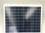 宁波太阳能电池板厂家