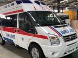 120救护车出租 广州急救转运转院回家每公里6元