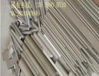 石家庄PTFE F46电线皮废料回收 peek棒料回收厂家