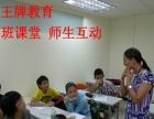 专业中文,日语,英文,韩语,泰语等外语培训