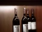 龙微葡萄酒 龙微葡萄酒诚邀加盟