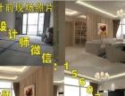 常德专业设计—效果图—家装—工装—室外—别墅设计