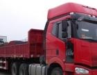 江西新瑞发汽运有限公司主要经营各种二手货车买卖交易,全新挂车