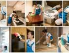 苏州平江家庭保洁 开荒保洁服务.专业玻璃 地面等清洗
