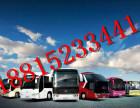 从台州到湛江的汽车时刻表/汽车票查询18815233441