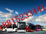 从台州到泰兴直达的汽车客车查询15869412338豪华卧铺