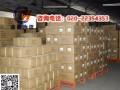 广州白云同和搬家公司/行李托运/书籍被褥/电器电脑