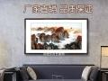 南昌酒店装饰书法字作品批发、山水国画手绘作品定制裱装