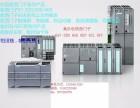 天津本地回收设备拆机西门子触摸屏 CPU模块 PLC模块回收