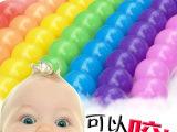 海洋球波波球玩具球批发 塑料球环保加厚无