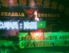 在遂宁学酒吧DJ打碟难不难学我推荐深圳龙翔DJ培训学校