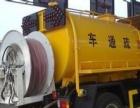 台州排污管道疏通,清理化粪池