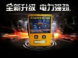12V电瓶120AH锂电池一体机深水大功率升压器套件逆变器