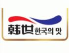 韩世食品加盟