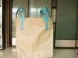 供应 外贸出口全新颜色织袋/橘色编织袋/pp塑料