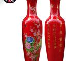 景德镇陶瓷工艺品花瓶摆件 批发落地大花瓶 中国红牡丹 创意礼品