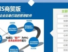 渭南金蝶财务软件运营中心