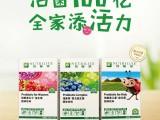 北京市安利专卖店购买安利儿童蛋白饮品可以送货
