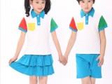 幼儿园园服小学生校服儿童学生服装六一合唱表演出服夏季套装批发