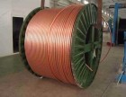 清远废电缆回收 旧电缆回收价格