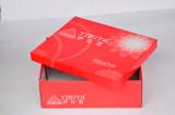 新款天地盖鞋盒产品信息 |怀化天地盖鞋盒