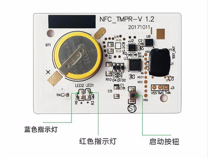 NFC可逆性温湿度记录仪(-20 ~+60 )