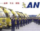 北京东路蚂蚁搬家公司5109 5669长途搬家居民搬家