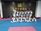 惠阳新圩跆拳道 飞奥跆拳道 罗林艺术中心