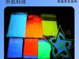 崇裕 有机防伪荧光粉 紫外荧光粉 防伪标签专用
