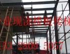 西安钢混结构搭建,钢构隔层,混凝土现浇隔层加层