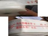 供甘肃消防水带及兰州帆布水带厂家